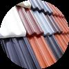 A Cerâmica Boeni é uma indústria cerâmica especializada na produção de Telhas Francesas desde 1988.